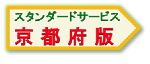 setsuritsu-kyoto.png